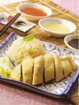 Hainan Chicken Cheater Rice